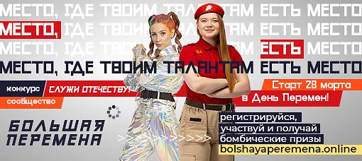sluzhi_otechestvu_510-228.jpg
